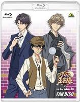 新テニスの王子様 OVA vs Genius10 FAN DISC [Blu-ray]
