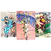 ジョジョリオン コミック 1-3巻 セット (ジャンプコミックス)