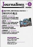 Journalism 2018.01 no.332
