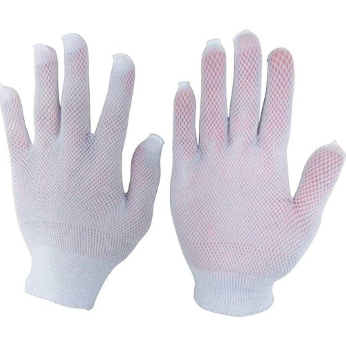 平均ガイダンスあそこクイン やわらかメッシュインナー手袋