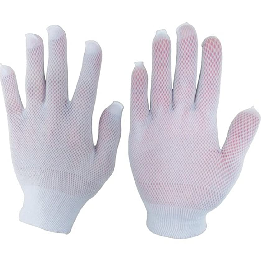 クレーン宣言するいちゃつくクイン やわらかメッシュインナー手袋