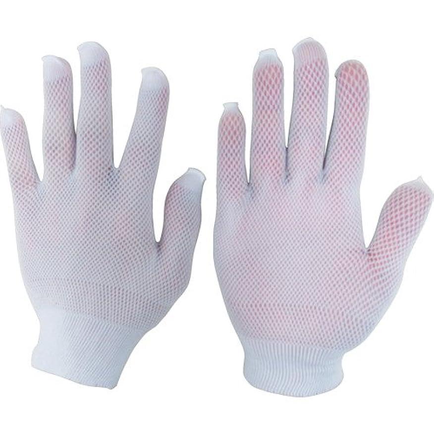 クイン やわらかメッシュインナー手袋
