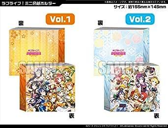 ラブライブ! ミニ色紙ホルダー Vol.1