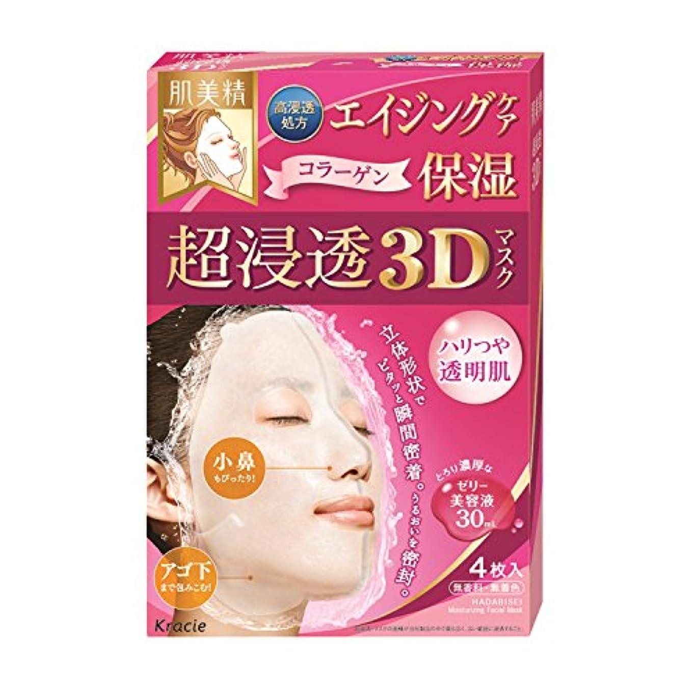 結晶乱用集計肌美精 超浸透3Dマスク (エイジング保湿) 4枚