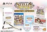 【PS4】アイドルマスター ステラステージ ステラBOX【早期購入特典】特製衣装DLCと特製テーマがもらえるプロダクトコード (封入)