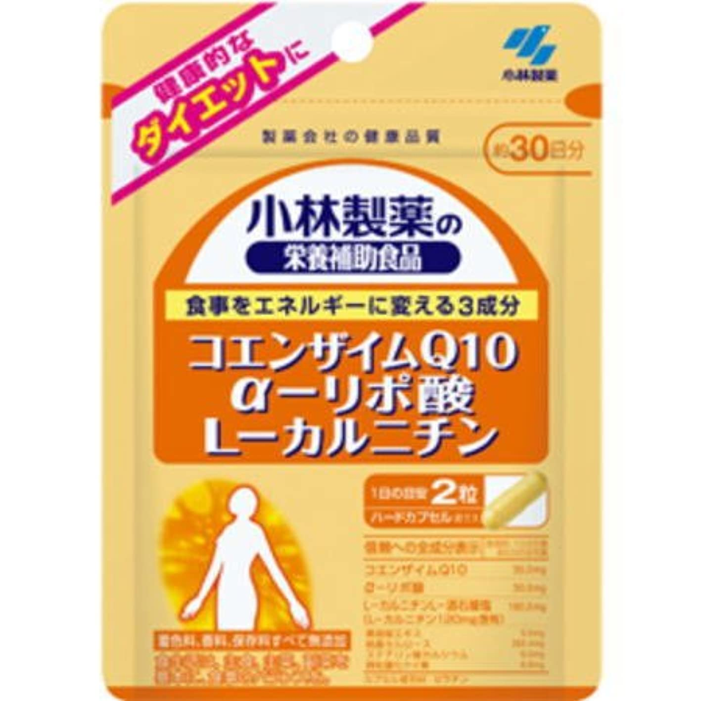のスコアコークスバトル小林製薬 コエンザイムQ10 α-リポ酸 L-カルニチン(60粒×3個セット)【ネコポス発送】