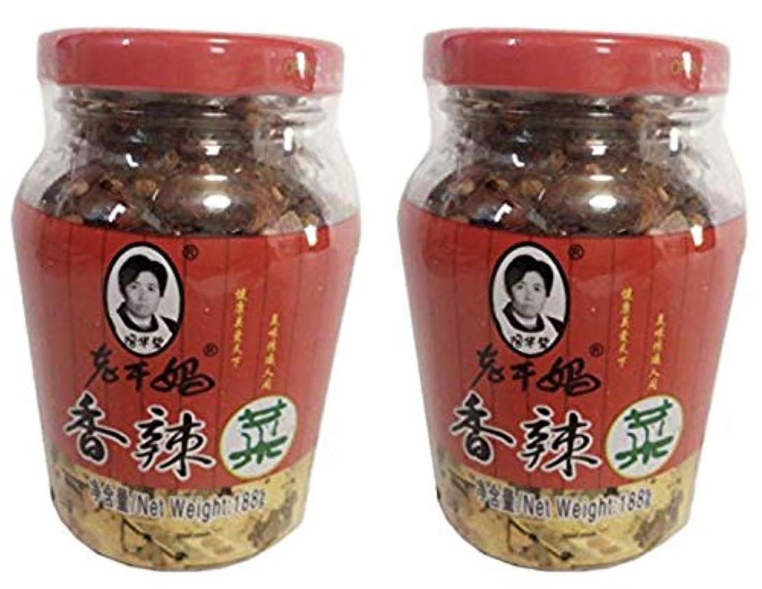 首尾一貫したチャップ熟した老干媽香辣菜【2点セット】 (シャンラーサイ) 激辛 中華調味料 漬物 中華食材 188g×2
