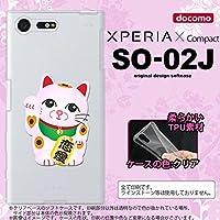 SO02J スマホケース Xperia X Compact SO02J カバー エクスペリア X コンパクト 招き猫 恋愛(B) nk-so02j-tp144