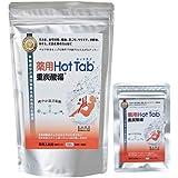 薬用ホットタブ重炭酸湯(100錠) + 薬用ホットタブ重炭酸湯(5錠)