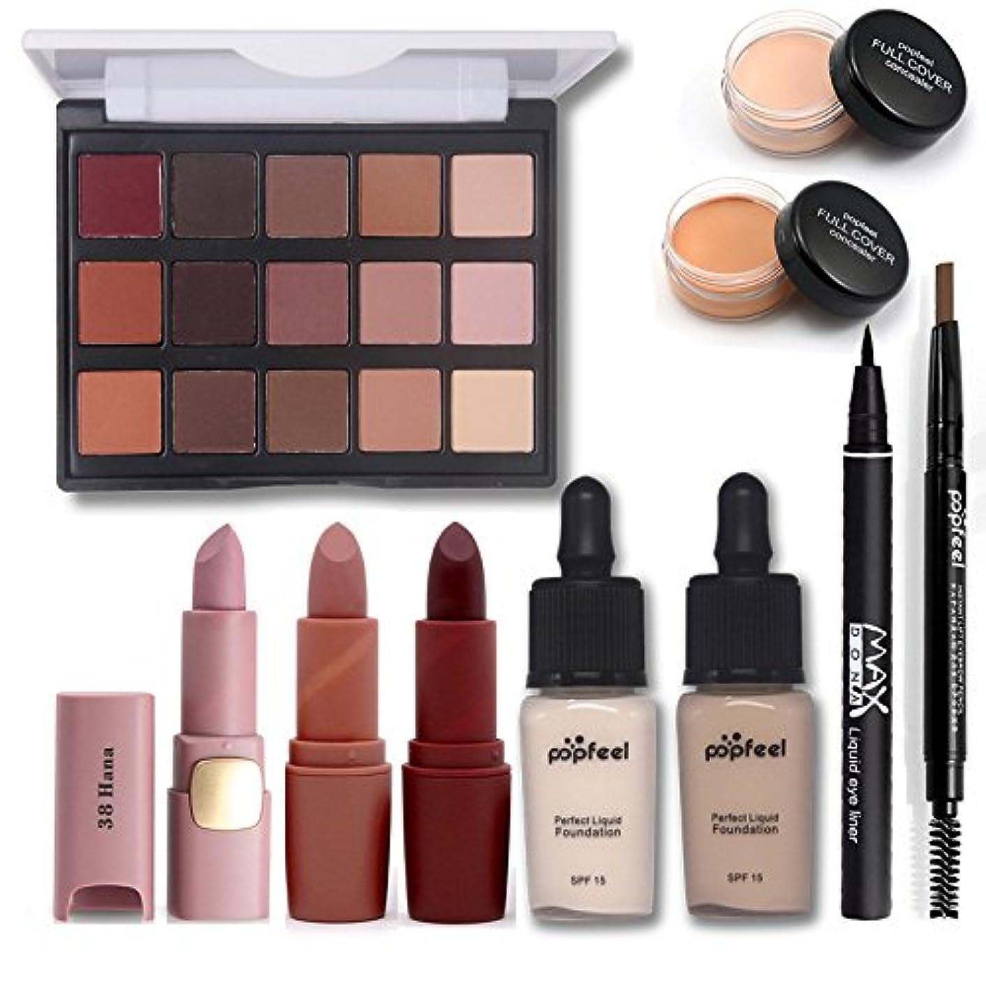 尊敬する秋柔和Makup Tool Kit Including Matte Eyeshadow Lipstick Foundation Concealer Eyebrow Pencil Eyeliner Makeup Set Cosmetic...