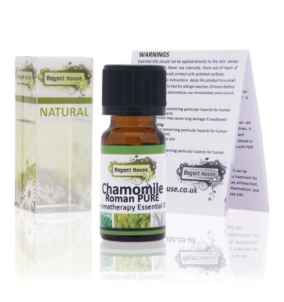 入射元気なサポートナチュラルエッセンシャルオイル 真正カモミール ローマン(Chamomile Roman Pure)