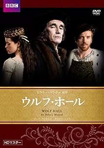 ウルフ・ホール [DVD]