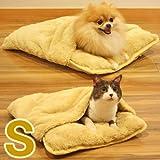 ドギーマン 寝ぶくろ 保温 クッション ベッド S サイズ ※超小型犬 小型犬 猫 小動物 用