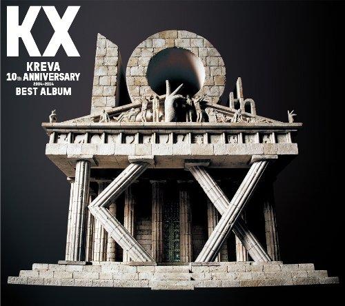 BEST ALBUM「KX」 (初回限定盤)