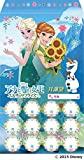 ディズニー アナと雪の女王/エルサのサプライズ 月謝袋 (10枚入り)