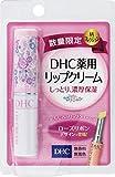 DHC 薬用リップクリーム ローズリボンデザイン 1.5g(医薬部外品)