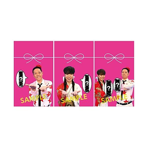 【早期購入特典あり】あらびき団復活記念公演~や...の紹介画像2
