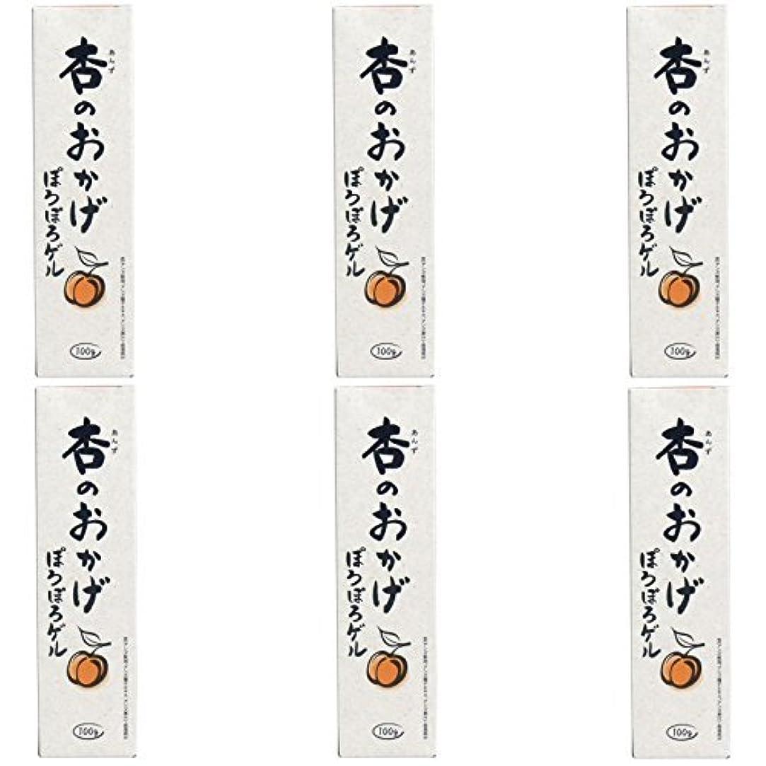 スーツ出力マディソン【まとめ買い】杏のおかげ ぽろぽろゲル 100g【×6個】