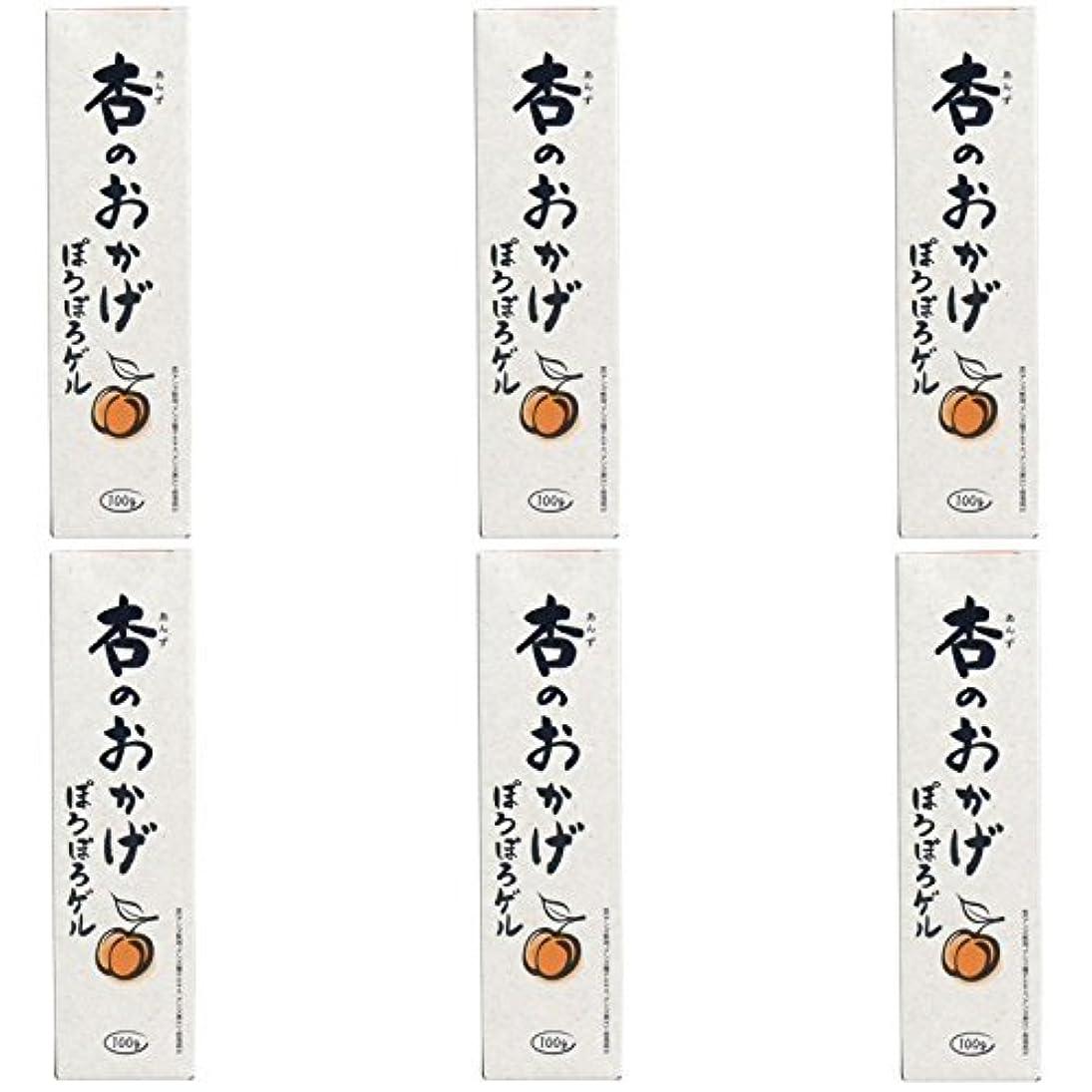 無し学んだ医薬品【まとめ買い】杏のおかげ ぽろぽろゲル 100g【×6個】
