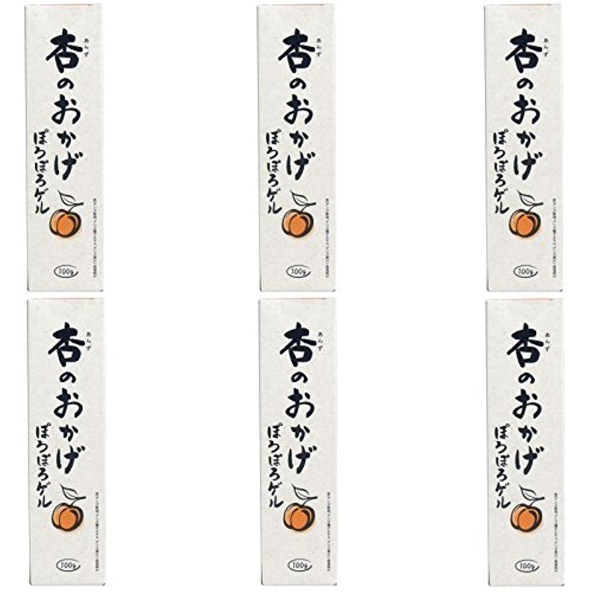 デンプシーロッド明らか【まとめ買い】杏のおかげ ぽろぽろゲル 100g【×6個】