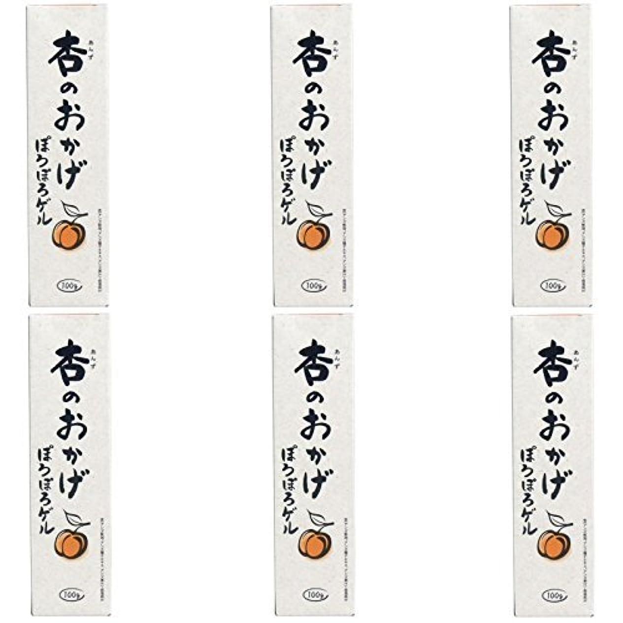 成功テニスゴールデン【まとめ買い】杏のおかげ ぽろぽろゲル 100g【×6個】