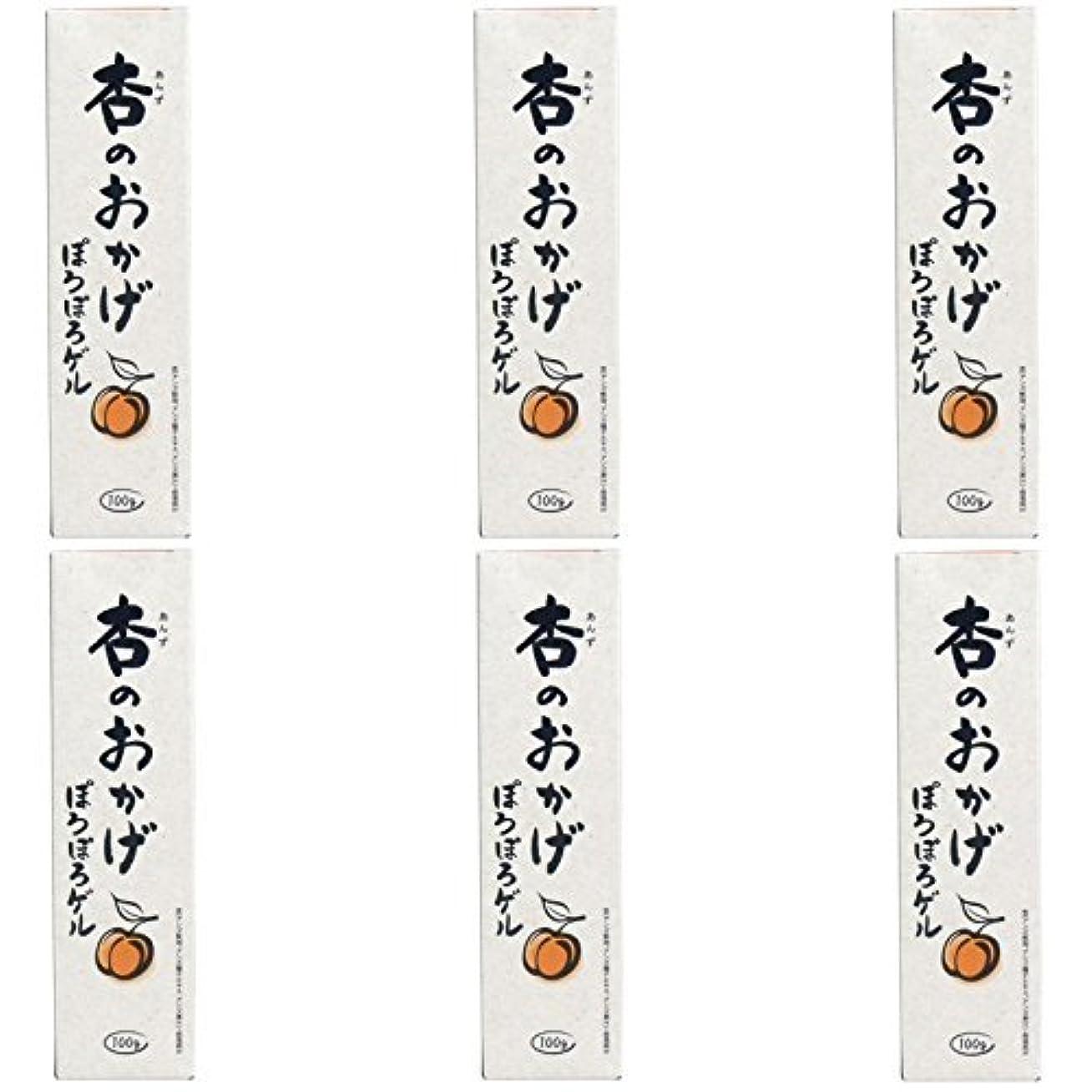 賢い競争プロフェッショナル【まとめ買い】杏のおかげ ぽろぽろゲル 100g【×6個】