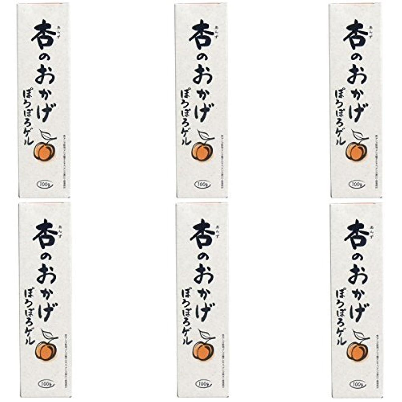 使用法宙返り読みやすい【まとめ買い】杏のおかげ ぽろぽろゲル 100g【×6個】