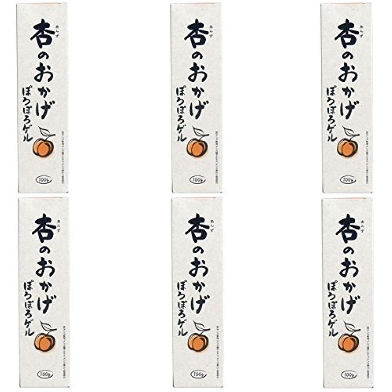 開示する底入植者【まとめ買い】杏のおかげ ぽろぽろゲル 100g【×6個】
