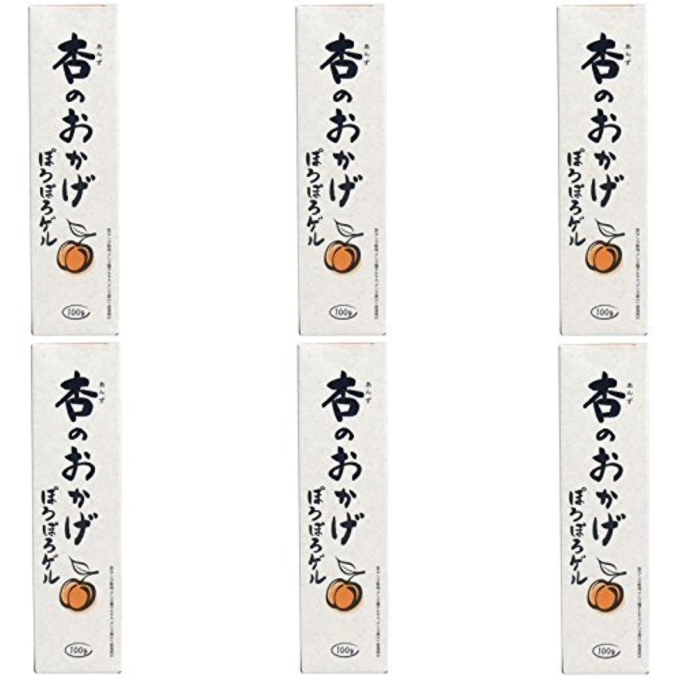 病弱図悩む【まとめ買い】杏のおかげ ぽろぽろゲル 100g【×6個】