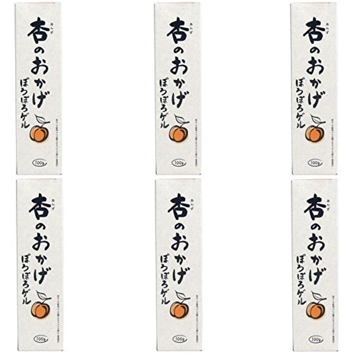 厳プーノコンピューターゲームをプレイする【まとめ買い】杏のおかげ ぽろぽろゲル 100g【×6個】