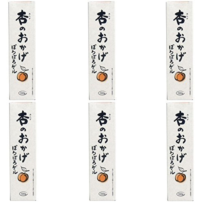 チャペル測る高く【まとめ買い】杏のおかげ ぽろぽろゲル 100g【×6個】