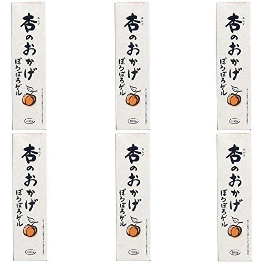 軌道改善する八【まとめ買い】杏のおかげ ぽろぽろゲル 100g【×6個】