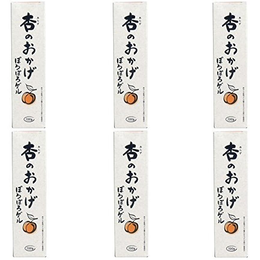 安息行賢明な【まとめ買い】杏のおかげ ぽろぽろゲル 100g【×6個】