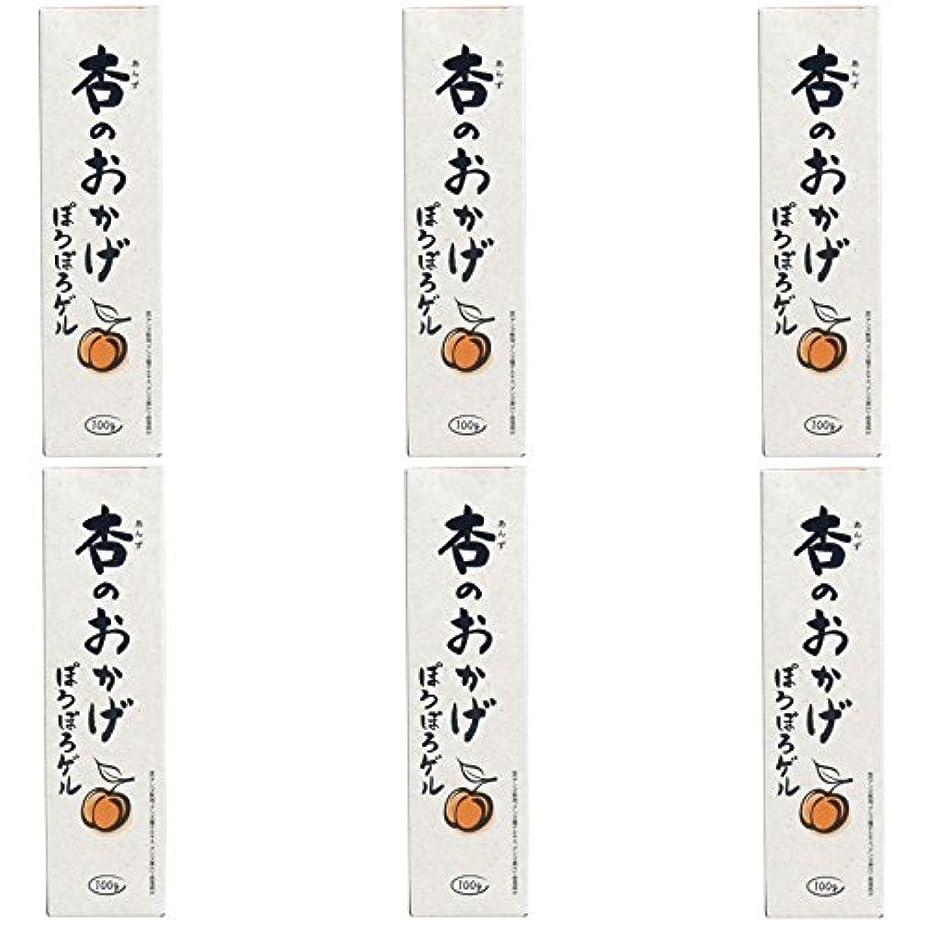 市長に沿ってマイクロプロセッサ【まとめ買い】杏のおかげ ぽろぽろゲル 100g【×6個】