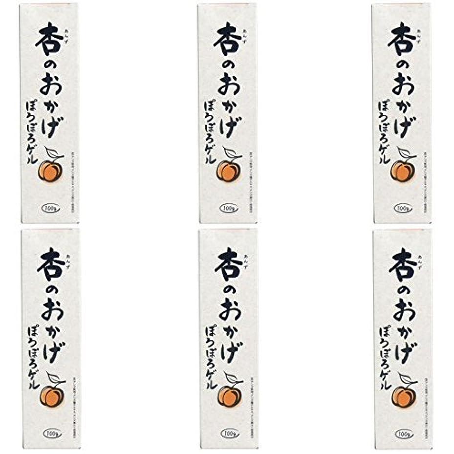 集めるそこ追記【まとめ買い】杏のおかげ ぽろぽろゲル 100g【×6個】