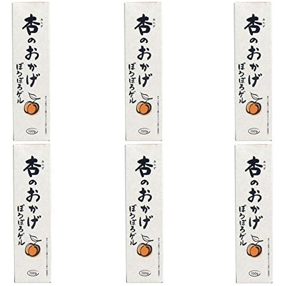 拳チョップトレース【まとめ買い】杏のおかげ ぽろぽろゲル 100g【×6個】