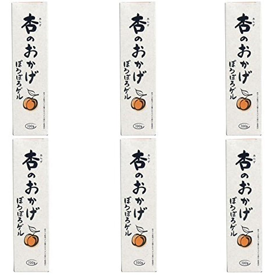 タクト帝国主義カタログ【まとめ買い】杏のおかげ ぽろぽろゲル 100g【×6個】