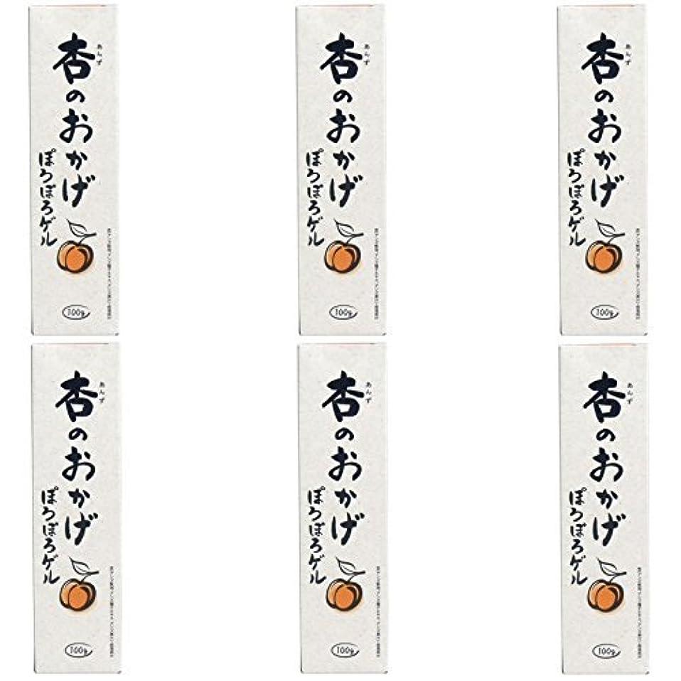 前者通常メドレー【まとめ買い】杏のおかげ ぽろぽろゲル 100g【×6個】