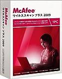 マカフィー ウィルススキャンプラス 2009 1ユーザ 標準版