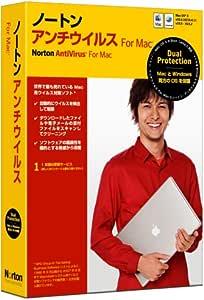 【旧商品】Norton AntiVirus for Macintosh デュアルプロテクション