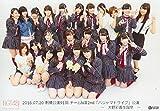 NGT48公式生写真 2016.07.20 劇場公演91回 チームNⅢ2nd 「パジャマドライブ」公演 ~大野彩香生誕祭~ 【集合】