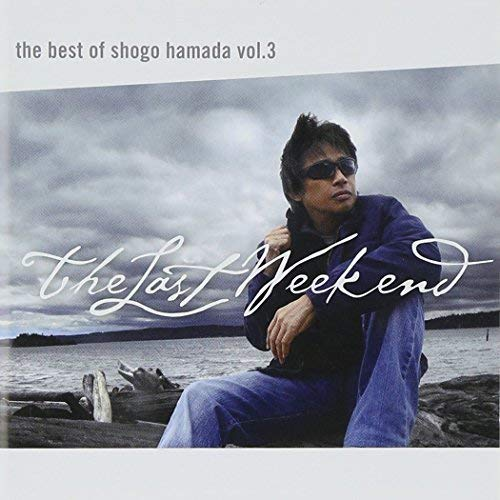 The Best of Shogo Hamada vol.3 The Last Weekend
