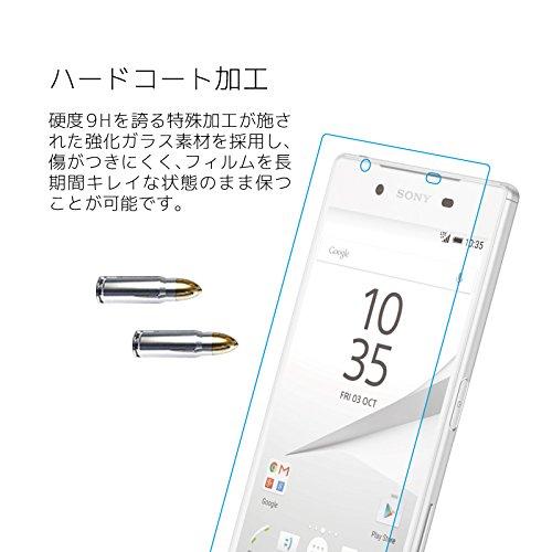 液晶保護フィルム 強化ガラス Xperia z5 ガラスフィルム 0.26mm 日本製素材使用 ソニー エクスペリア ゼット ファイブ 気泡が抜ける 硬度9H カメラも穴あり Z-ga Japan