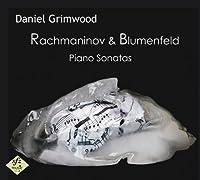 Rachmaninov/Blumenfeld: Piano
