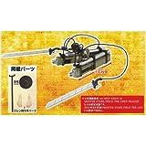 進撃の巨人 立体機動装置 ver.MSP-EREN-(プライズ)