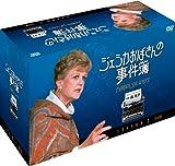 ジェシカおばさんの事件簿【シーズン2 DVD-BOX】
