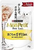 モンプチ プチリュクスパウチ まぐろの舌平目添え かつおだし仕立て35gx12袋入り