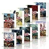 「あしたのジョー 1 Week DVD コレクション vol.01~03」 第1話~79話(最終話)収録 DVD10枚組