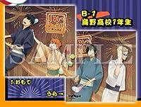 アニくじ ハイキュー!! 夏だ一番!排球祭り! B賞 クッション B-1烏野高校1年生 単品