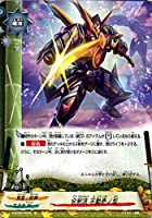 神バディファイト S-BT02 合剣流 不動壱ノ型(並) 異次元の侵略者(ディメンジョン・デストロイヤー) | カタナW 剣客/防御 魔法